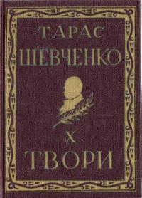 book-3849