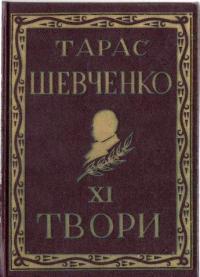 book-3850