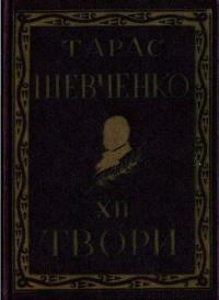 book-3852