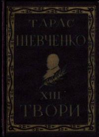 book-3853