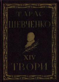 book-3854