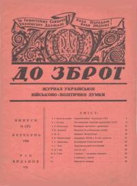 book-3855