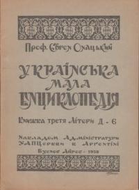 book-3868