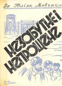 book-388