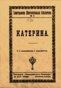 book-3898