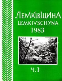 book-3900