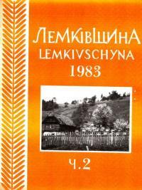 book-3901