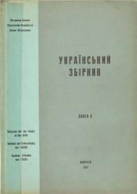 book-3908