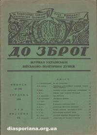 book-3916
