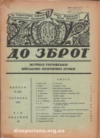book-3919