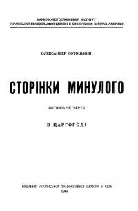 book-392