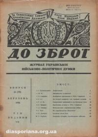 book-3922
