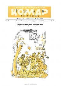 book-3936