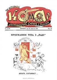 book-3949