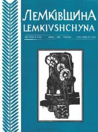 book-3952