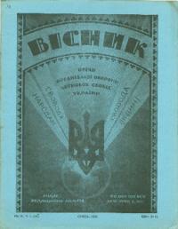 book-3956