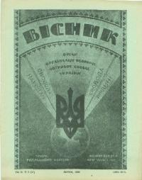 book-3957