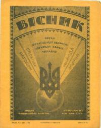 book-3958