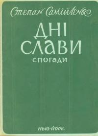book-396