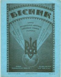 book-3960