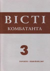 book-3962
