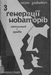 book-3963