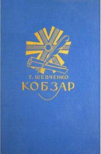 book-3972