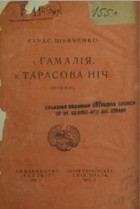 book-3974