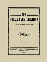 book-3978