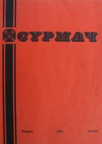 book-3979