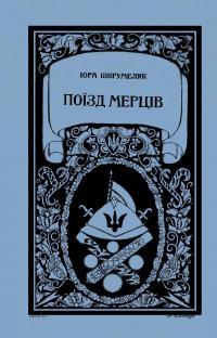 book-398