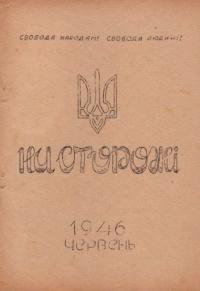 book-3982