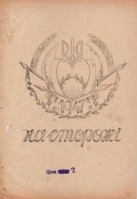book-3983