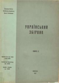 book-3985