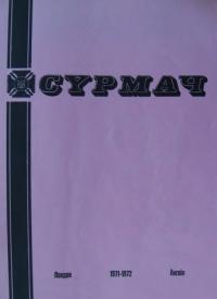 book-3987