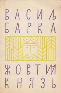book-3989