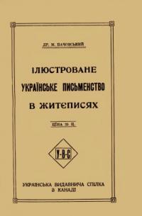 book-4014