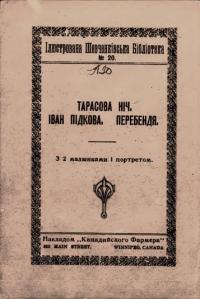 book-4018