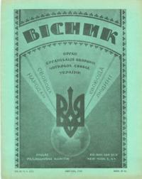 book-4024