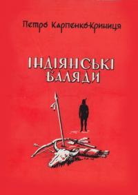 book-4025