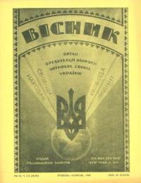 book-4026