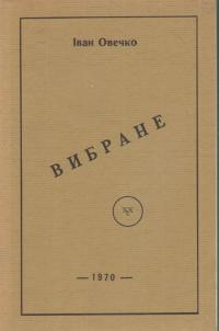 book-4028