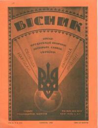 book-4029