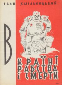 book-403