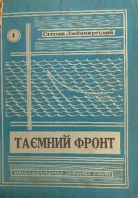 book-4030