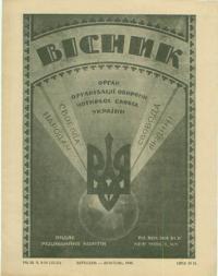 book-4031
