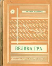 book-4032
