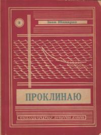 book-4034