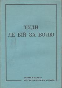 book-4047