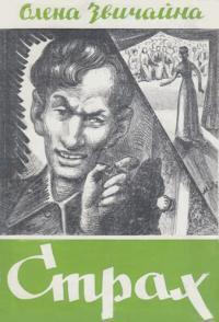 book-4051